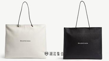 物有所值Balenciaga 最新購物袋,售 $2,190 美元