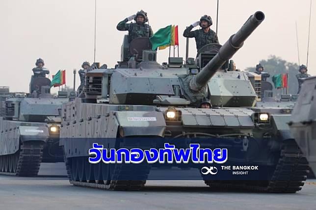 18 มกราคม 'วันกองทัพไทย' สวนสนามถวายสัตย์ปฏิญาณ เทิดพระเกียรติ 'ในหลวง-ราชินี'
