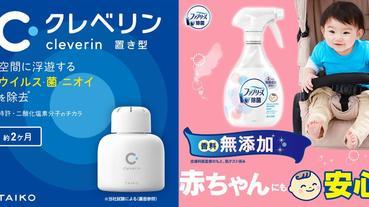 日本TAMAHIYO嬰兒用品大賞2020 排行榜 上篇