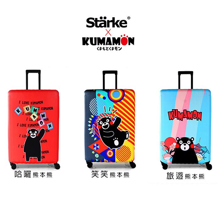 Starke 熊本熊聯名款高彈性行李箱套 - 5種款式 適用27-30吋旅遊熊本熊(23-26吋)