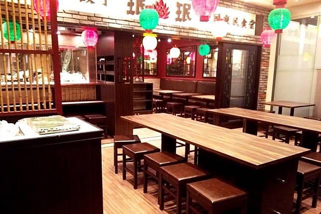 珉珉店內有不少向牆的單人位,一個人開餐都唔怕眼望望。(互聯網)