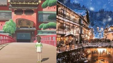 日本唯美雪景! 此生必去《千與千尋》古老溫泉小鎮場景