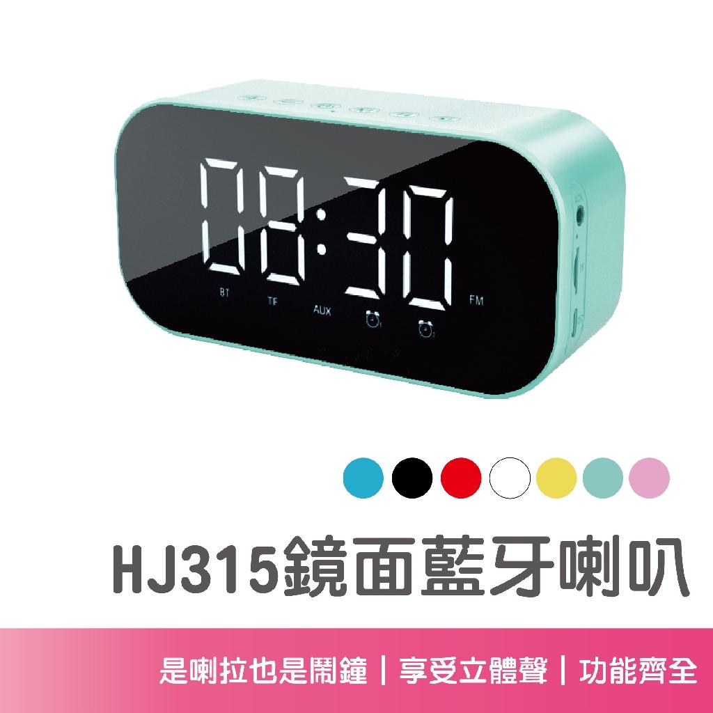 也可以讀取記憶卡MP3自由控制鬧鈴。 ❌無貪睡模式❌✔ 收音機功能:此喇叭有FM功能,可以搜尋到附近能接受到的電台撥放。✔ AUX功能:這台也可以當電腦喇叭,使用3.5mm的線就能直接連接唷。✔ TF