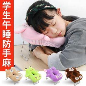 學生午睡枕防手麻趴睡枕辦公室立式助眠午休小枕頭趴著睡卡通抱枕