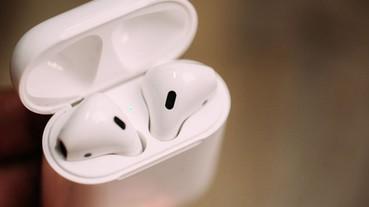 果迷注意:Apple 或將推出 AirPods 無線充電盒,更能替 iPhone 充電!