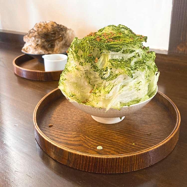 MOCHIKOさんが投稿した妻沼カフェのお店茶の西田園/チャノニシダエンの写真