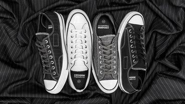 "正裝球鞋 / Converse Chuck Taylor All Star '70 x fragment design ""Tuxedo Pack"""