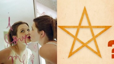 畫星星就能看出你的性格?日本「五芒星」超準心理測驗看穿你的心!