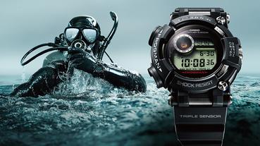 潛水蛙王 / CASIO G-SHOCK 推出全新 FROGMAN 蛙人錶強悍進化版