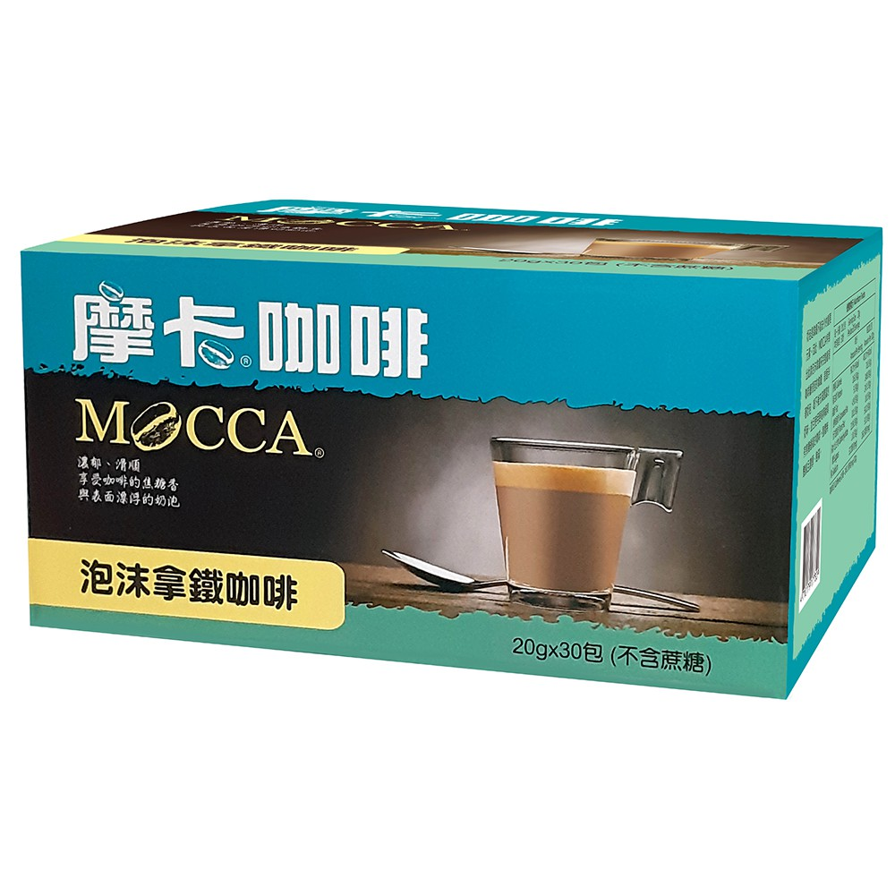 奶泡是拿鐵不能缺少的重要元素。因此,MOCCA特製出此款泡沫拿鐵來完整重現咖啡廳現泡的拿鐵,表面浮著奶泡,喝下後充滿豐富的奶味,並且使用更高等級具有焦糖香氣的咖啡,整體無酸感且濃厚、飽滿。品名 : 摩