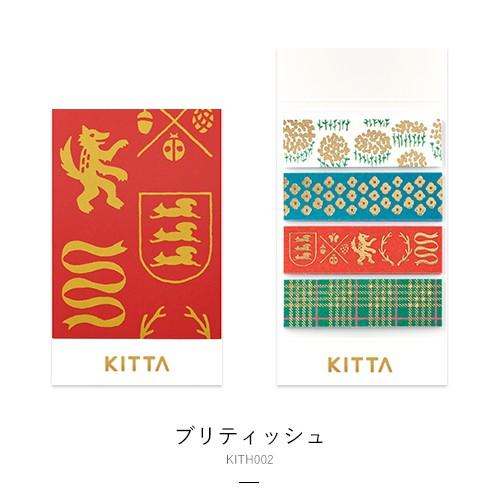 【KING JIM】日本進口 KITTA Vol.3 手帳標籤 和紙貼紙-BASIC_愛爾蘭(KITH002),箔壓