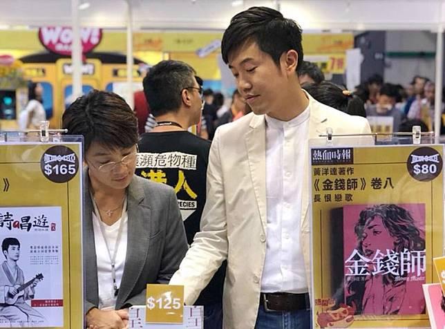 方國珊(左)上載咗與鄭松泰(右)嘅合照。(互聯網)