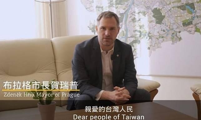 「台灣的呼吸器拯救了醫院的生命!」布拉格市長公開謝台灣啟發捷克 再批中國