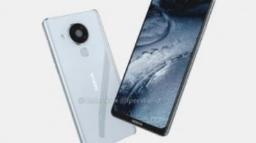 採用 Snapdragon 690 處理器 Nokia 7.3 彩現圖曝光