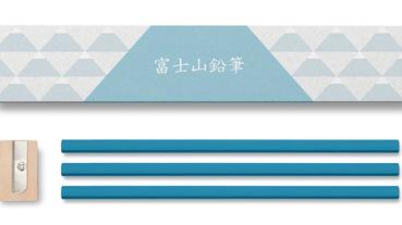 富士山引發的無限創意!連削出來的鉛筆屑都是美麗的富士山