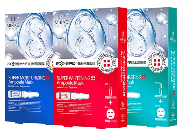MIRAE 未來美~EX8分鐘PRO安瓶面膜(3組入) 保濕/亮白/水潤 款式可選【D273766】,還有更多的日韓美妝、海外保養品、零食都在小三美日,現在購買立即出貨給您。