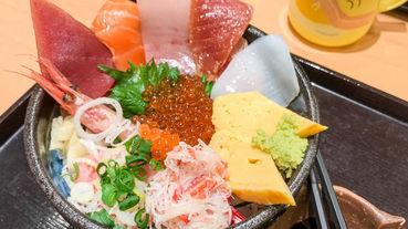 上野阿美橫町美食 超划算生魚片丼飯 魚河岸