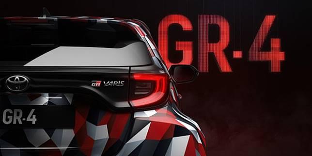 Teaser Toyota Yaris GR-4 (Toyota)