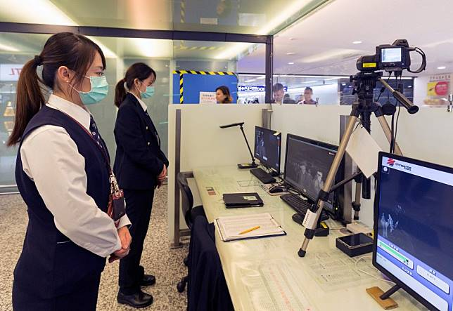 China virus spreads to Taiwan as island authorities confirm first case in woman who travelled from Wuhan