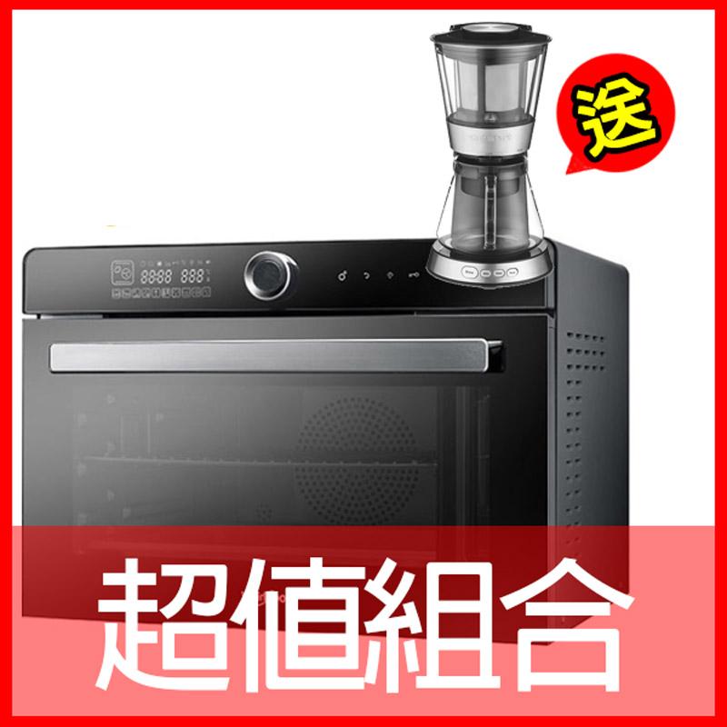 【惠而浦Whirlpool】32L全能蒸烤爐 WSO3200B (送美膳雅冷萃咖啡機)