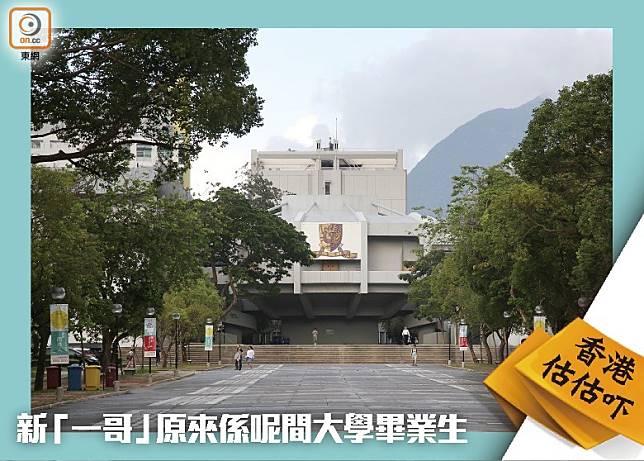 香港中文大學在1963年由新亞書院、崇基學院及聯合書院合併而成,後來再創立了逸夫書院,現在連同晨興書院、善衡書院、敬文書院、伍宜孫書院、和聲書院,合共由9間書院組成。(資料圖片)