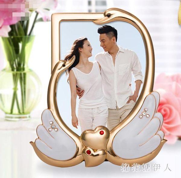天鵝情侶相框創意結婚禮品送女生閨蜜男生