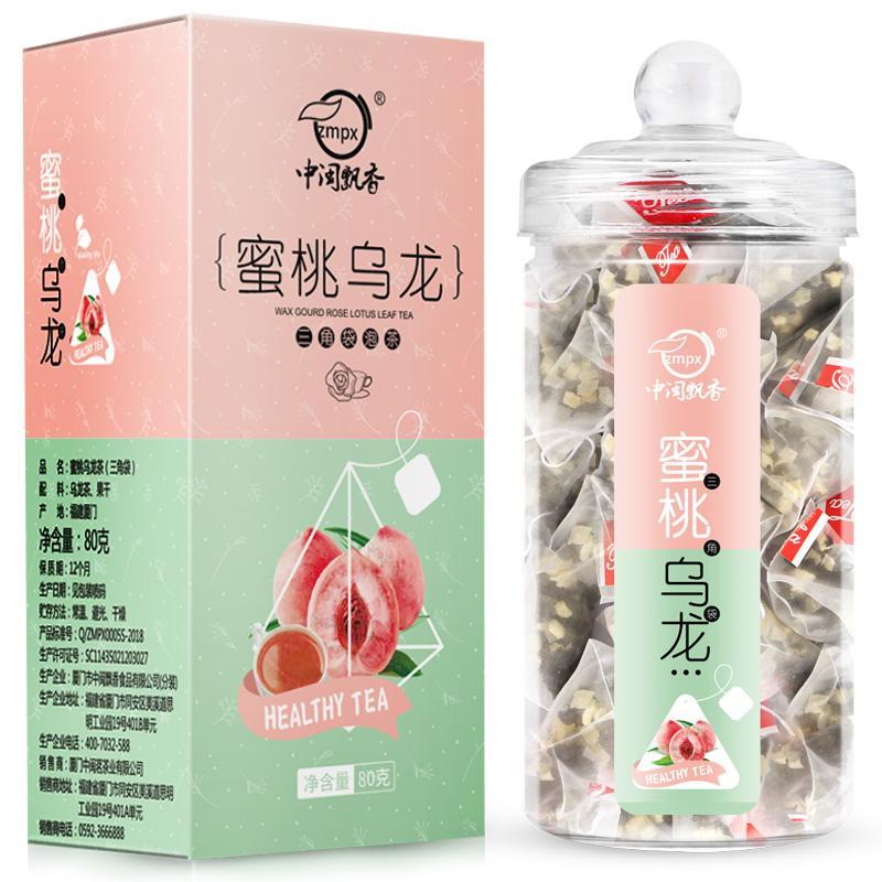 【小魔女】蜜桃白桃烏龍茶包花茶組合養生花果茶水果茶冷泡茶茶葉茶包