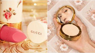 GUCCI首度推出完整58色全新唇膏!粉紅玫瑰、綠松石的華麗金色復古管身...
