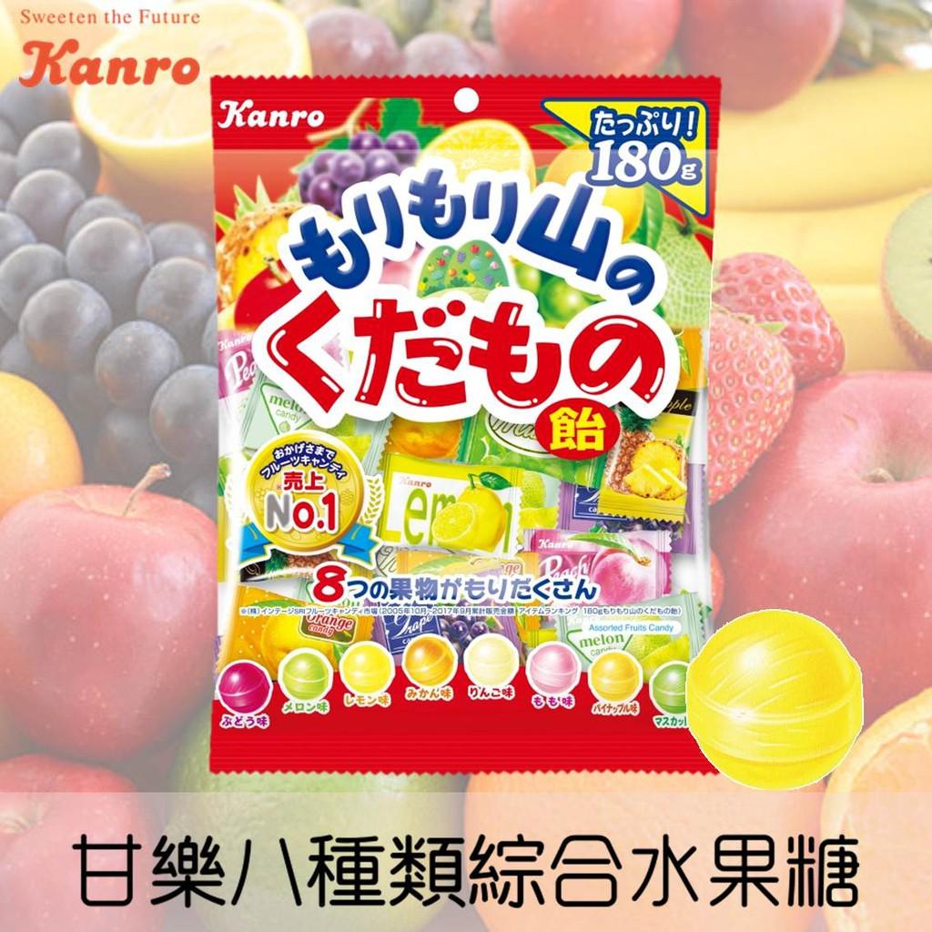 日本原裝進口 單顆包裝方便攜帶 想補糖份就補糖份 包包清爽驚喜 更有各式水果味 百吃不膩 大分量每袋約40顆 賞味期限:2020.2.29 保存期限:12個月 產品容量:180g 原產地:日本 長野縣