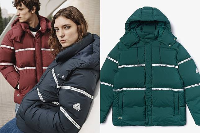 LACOSTE x PYRENEX Lightweight Puffer Coat(互聯網)