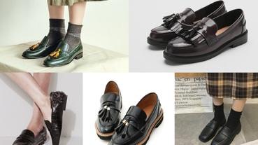 2019 秋冬女鞋:PTT及Dcard熱推、韓國歐膩都在穿的時髦【樂福鞋】推薦清單一覽!