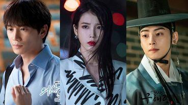 8月韓劇網路品牌聲量排行榜!《德魯納酒店》呂珍九、IU成最大贏家,《醫生耀漢》池晟排名居然比她低