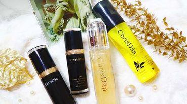 平價奢華好用的保養品克莉絲丹,簡單保養也能養出好感度破表的健康肌膚