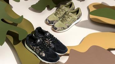 官方新聞 / 來場大自然探索 ASICS TIGER 推出 'FOREST CAMO' 森林迷彩系列鞋款