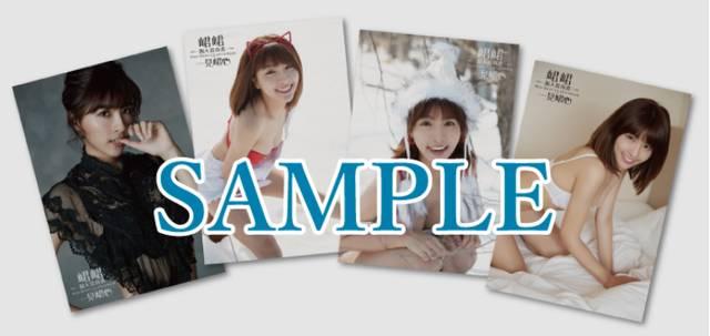 sample-330x156.png