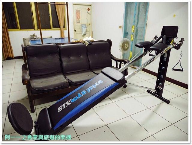 全能健身房Total Gym XLS減肥小鮮肉猛男羅禮士愛享客image059