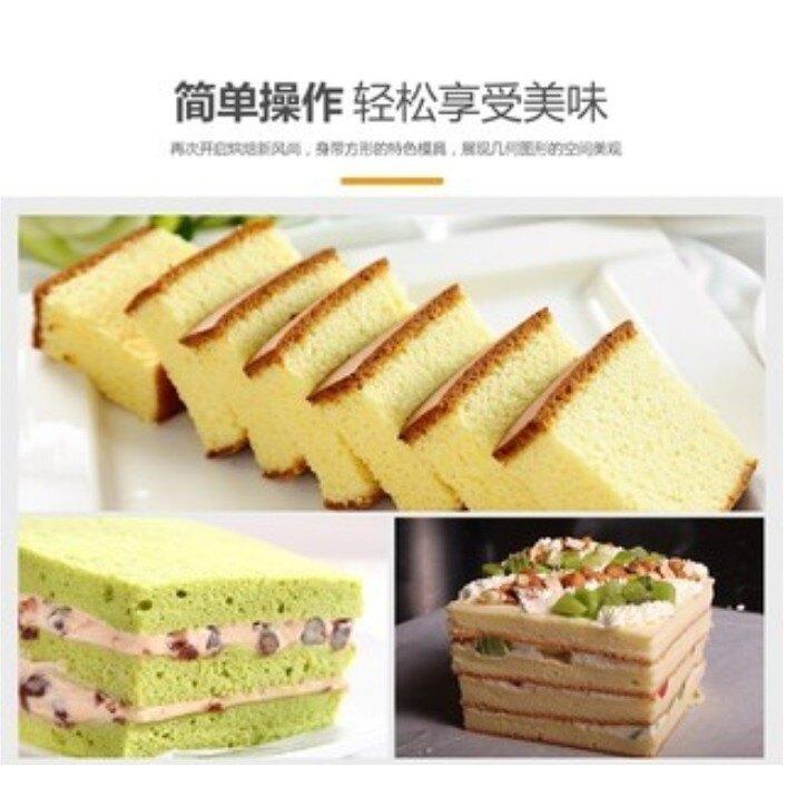 【嚴選SHOP】【SN1401】三能 台灣製 家用蜂蜜蛋糕木框 起酥蛋糕烤盤 木框蛋糕 白松木木框 蜂蜜蛋糕