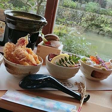 五木茶屋のundefinedに実際訪問訪問したユーザーunknownさんが新しく投稿した新着口コミの写真