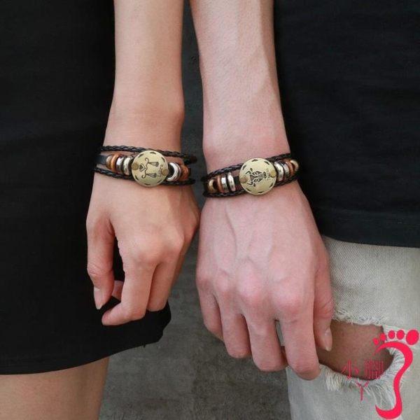 手錶 十二新款星座皮手鍊日韓版男手環女手繩手錶扣復古男女情侶手飾品