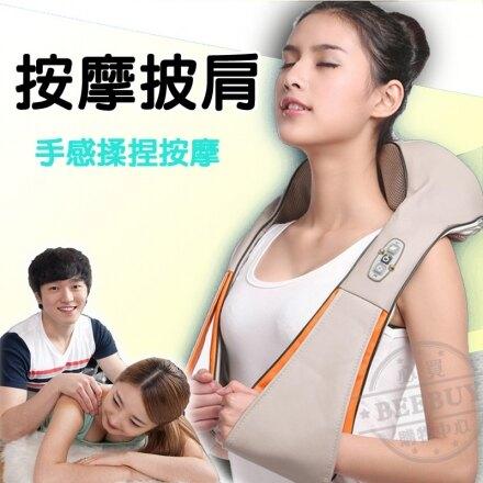 【按摩披肩】孝親節 母親節禮物 父親節禮物 生日禮物 3D溫熱揉捏肩頸按摩器材 (肩頸按摩帶.熱敷按摩機器.舒壓多功能肩頸帶.披肩膀按摩用品)健康舒壓