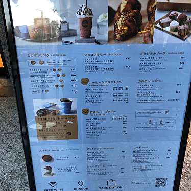 GODIVA cafe Nihonbashiのundefinedに実際訪問訪問したユーザーunknownさんが新しく投稿した新着口コミの写真