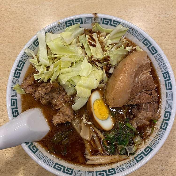 新宿区周辺で多くのユーザーに人気が高い醤油ラーメン桂花ラーメン 新宿ふぁんてんの太肉麺の写真