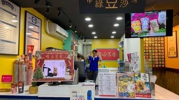 飲品專家【清水茶香-頭份店】推出各式獨家手搖飲,差異化特色成功搶佔飲料市場,推薦必點:流心奶黃啵啵奶、綠豆沙牛奶