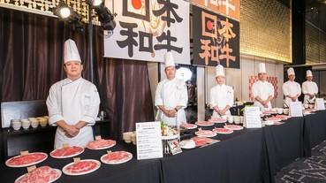 解禁啦!肉食控嗨爆,2018日本「和牛」終於來台啦!網友:免出國就能爽吃一頓!