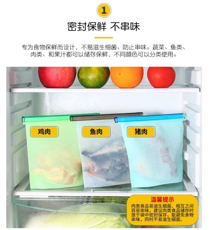 1500ml /1000ml 矽膠保鮮袋 亞馬遜爆款食品保鮮袋冰箱真空密封袋