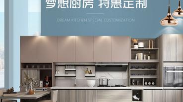 廚房收納攻略!教你輕鬆打造完美的居家烹飪環境
