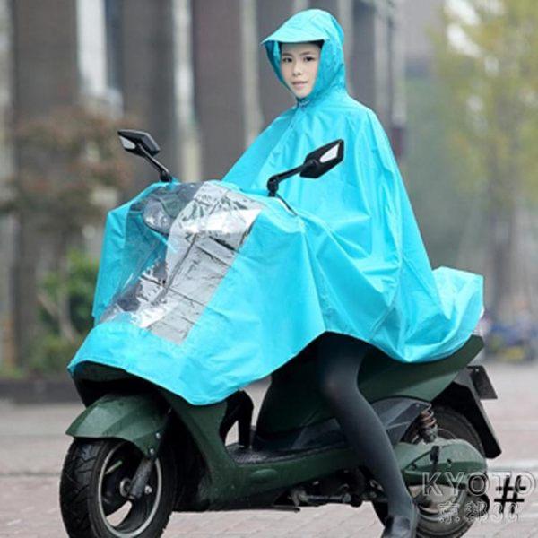 天堂雨衣電動車雨衣加大加長成人男女雨披摩托車電瓶車雨衣