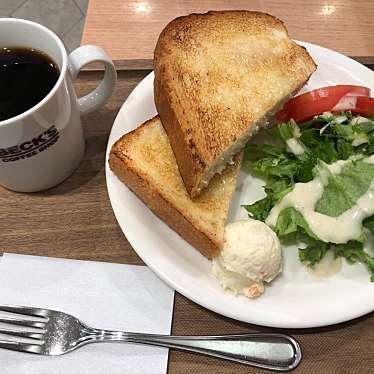 ベックスコーヒーショップ 中野店のundefinedに実際訪問訪問したユーザーunknownさんが新しく投稿した新着口コミの写真