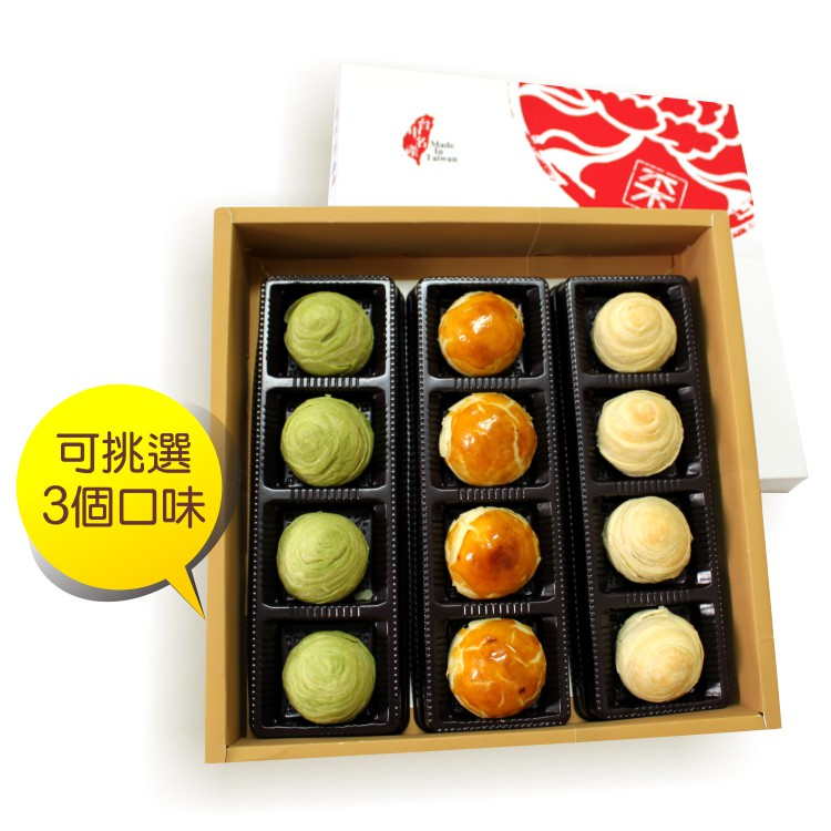 采棠肴鮮餅鋪-月餅禮盒12入-抹茶/綠豆蛋黃酥/紅豆蛋黃酥/牛奶小月餅/芋頭麻糬/綠豆凸素
