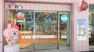 卡娜赫拉 X 7-11聯名店讓人不想回家!超可愛咖啡杯、手機殼、雙層玻璃杯等限定商品等你搶